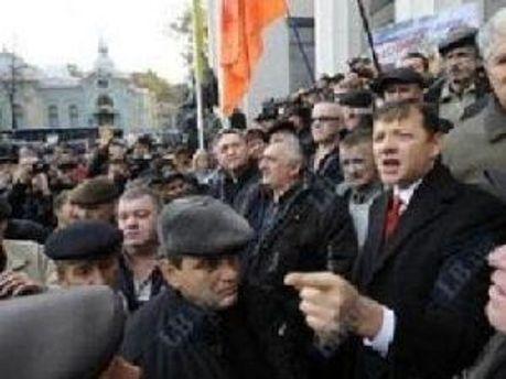 Протест чернобыльцев