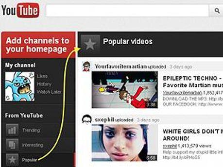 Фрагмент нового дизайна YouTube
