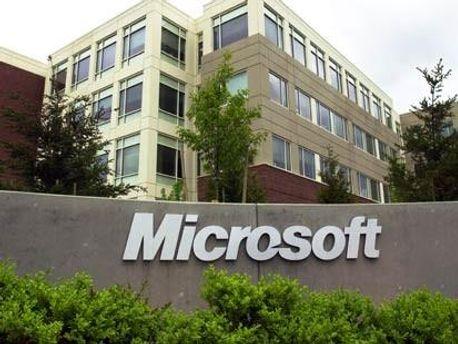 Чи відкриє Microsoft свою соцмережу для широкої аудиторії, невідомо