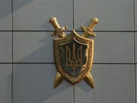 Прокуратура Донецкой области возбудила уголовное дело