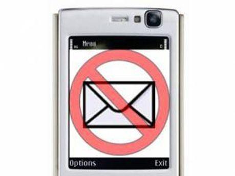 Влада склала цілий список заборонених СМС