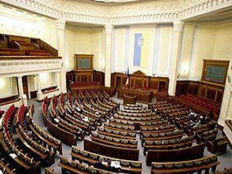 Рада заработает в декабре