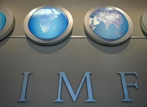 МВФ не знає, як в Україні можна сформувати відповідальне керівництво