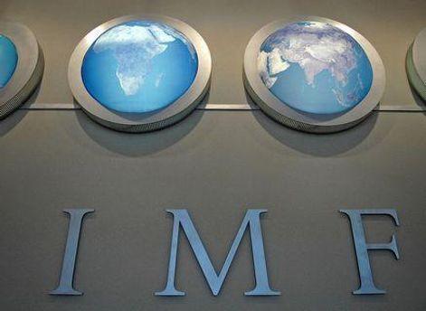 МВФ не знает, как в Украине можно сформировать ответственное руководство