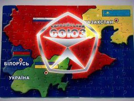 Євразійський союз просувають в Україну