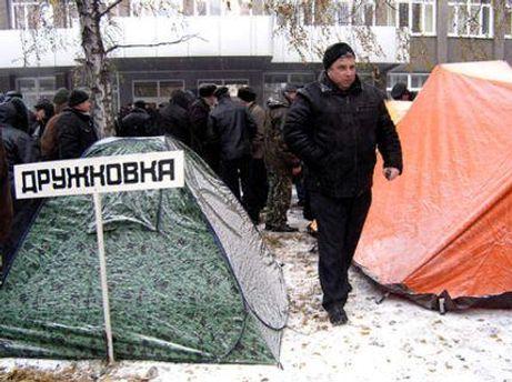 Всего в палаточном городке находится около 200 человек