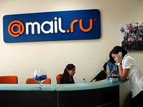 Mail.ru идет в .ua