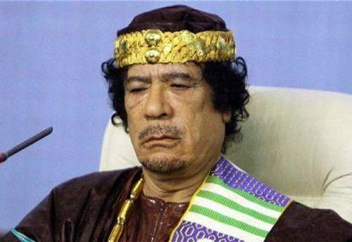 Строить реактор могли в период правления Каддафи