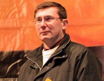 Луценко називає Майдан найважливішою подією в сучасній історії України