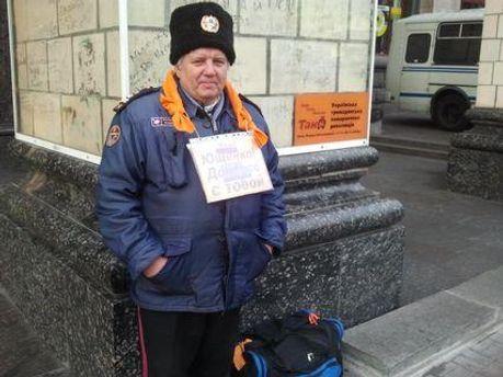 Разом з дідусем на Майдані стоять міліціонери