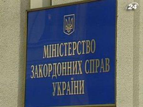 В МИД заявляют, что Украина тоже имеет право на наследство СССР