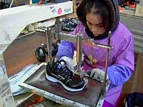 Обувная китайская фабрика