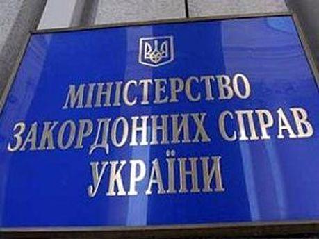 В МИД ничего не слышали о визите Януковича в Москву