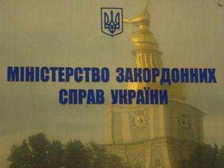 МЗС закликає сторони продемонструвати політичну волю