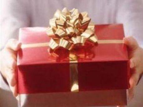 Подарок для государства