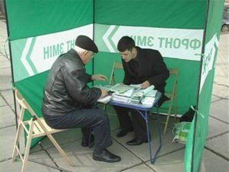 Підписи збирають проти Януковича