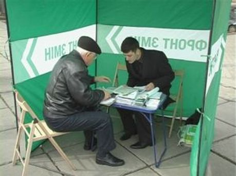 Подписи собирают против Януковича