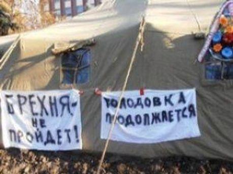 Намет у Донецьку
