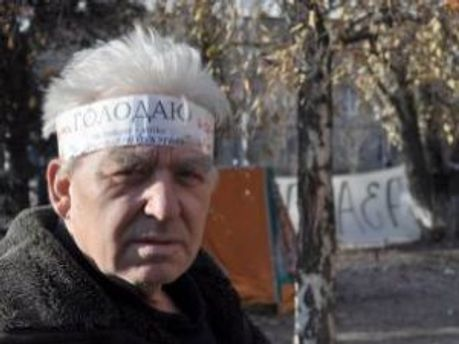 Чернобылец, который голодает