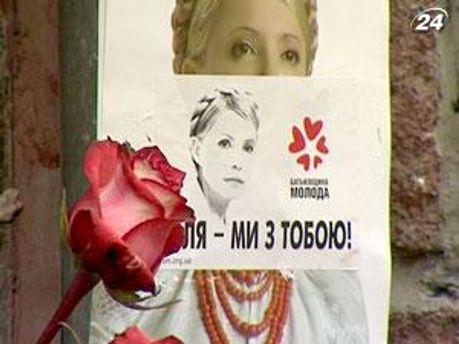 Понад 2 тисячі осіб були під стінами Лук'янівського СІЗО