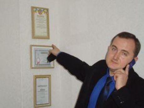 Сергій Лобода