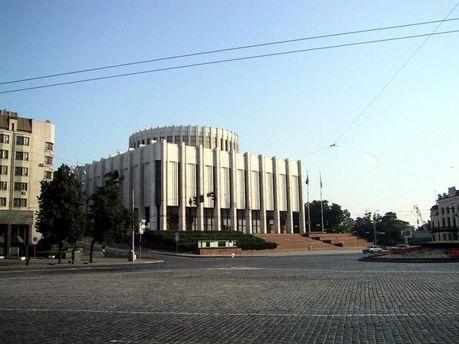 Мітингувальники рушили до Українського дому