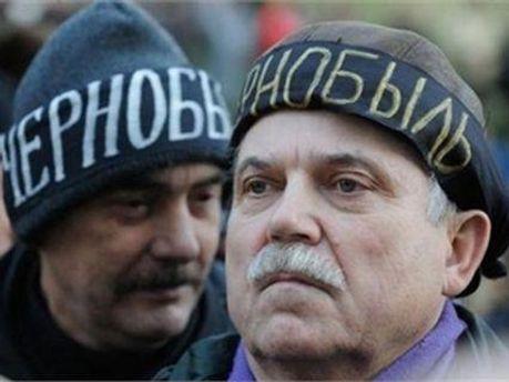 Чорнобильці траурною ходьбою вшанували пам'ять загиблого