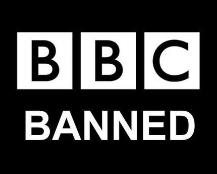 BBC звинуватили у поширенні антипакистанських фільмів