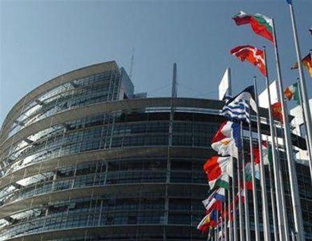 Евродепутаты проголосуют за резолюцию 1 декабря