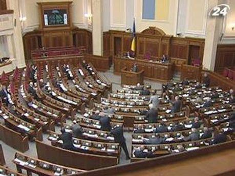 Депутати залучатимуть жінок до громадсько-політичного життя