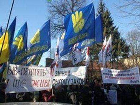 Акція під стінами Львівської обласної державної адміністрації