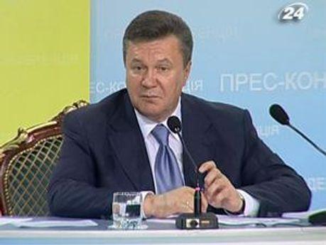Янукович закликає бізнес підтримати Україну у цьому процесі