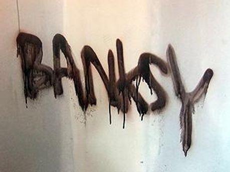 Подпись-тег Бэнкси
