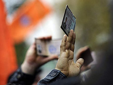Вчера в Донецке свернули акцию протеста
