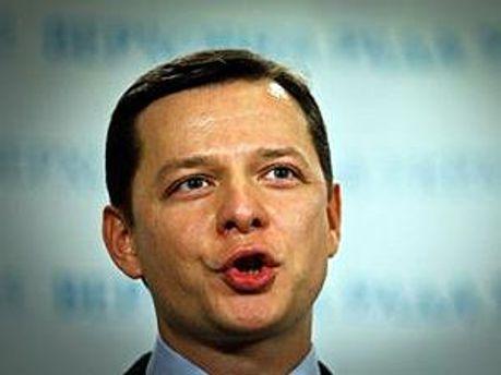 Олег Ляшко офіційно перейменував свою партію