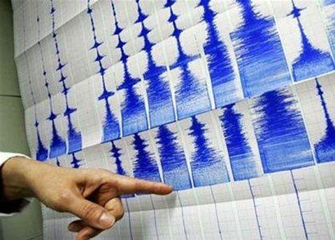Эпицентр землетрясения находился в 560 километрах от Токио