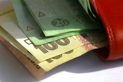 Минимальная зарплата составляет - 1073 гривны