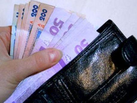 Украинцам прогнозируют уменьшение доходов в 2012 году