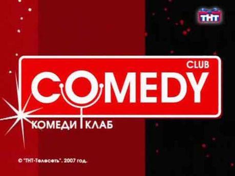 Comedy Club Production змінив власника