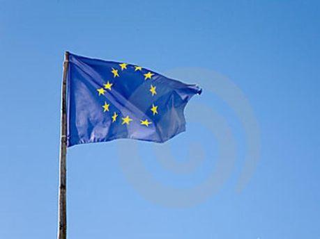 Європа отримає новий фінансовий документ