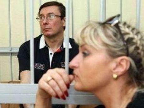 Юрій Луценко і його дружина Ірина