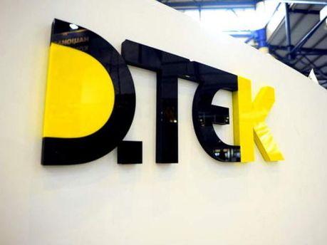 DTEK Holdings Limited - владелец 45% акций