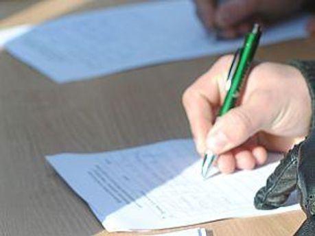В Харькове начали сбор подписей