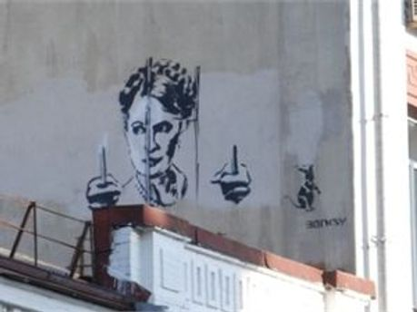 Портрет Тимошенко на київській вулиці
