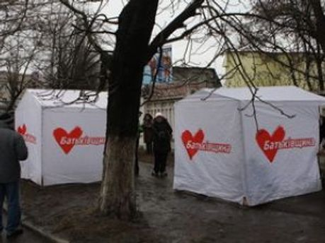 Палатки партии