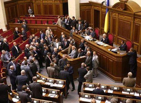 Депутати від БЮТ паралізували роботу парламенту