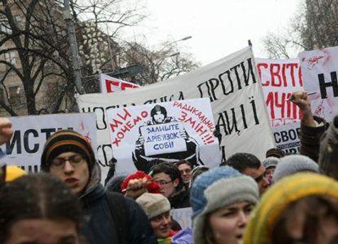 Студенты протестуют против нового закона