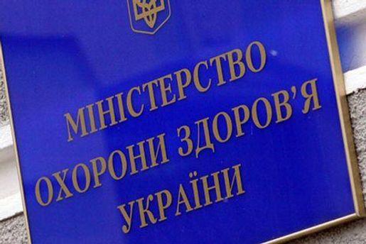 У МОЗ запевняють, що здоров'я Тимошенко у задовільному стані
