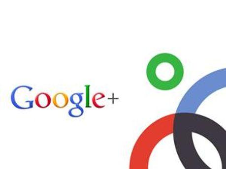 Google тепер шукатиме і у соцмережі