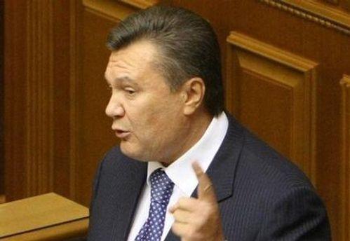 Активисты напомнили Януковичу его предвыборный лозунг